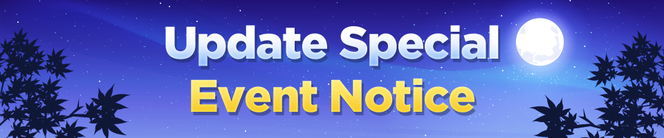 Update Special Event Notice